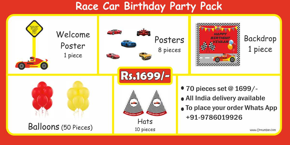 Race Car Birthday Party Pack