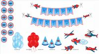 Aeroplane Super saver birthday decoration kit (Pack of 58 pieces)