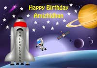 Space shuttle birthday banner