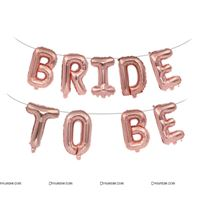 Bride To Be Foil Balloon (Rose Gold)
