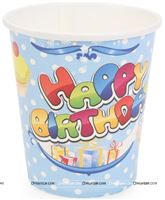 Happy Birthday Cups (Pack of 20 )