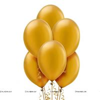 Gold Metallic Balloons (pack of 20)