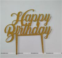 Happy Birthday Topper (Gold)