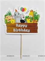 Jungle Theme Birthday Cake Topper