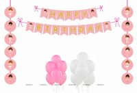 Ballerina Theme 499 Party Pack