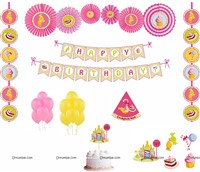 Candyland Theme paper Fan Kit