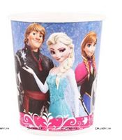 Frozen Paper Cup (Pack of 10)