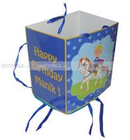 Little Prince Birthday theme Pinata