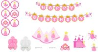Princess super saver birthday decoration kit (pack of 58 pcs)